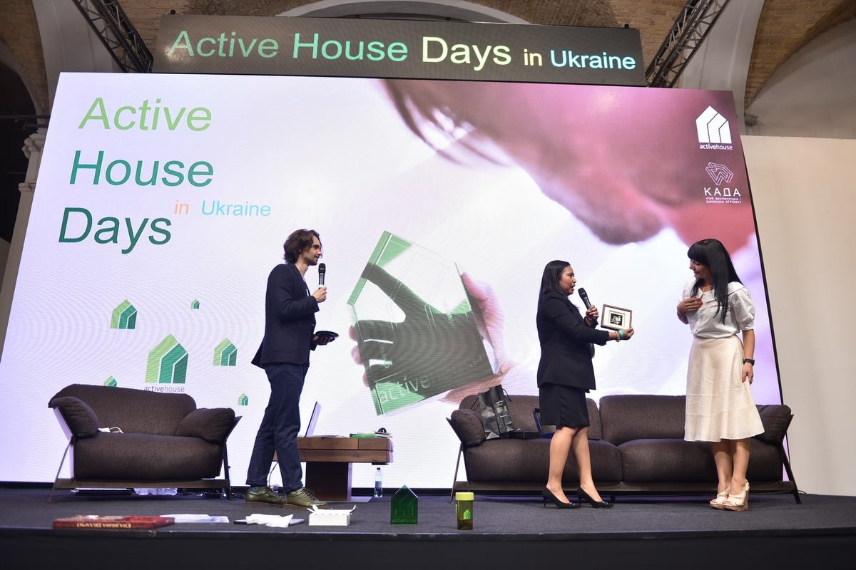 Active House Days were held in Ukraine