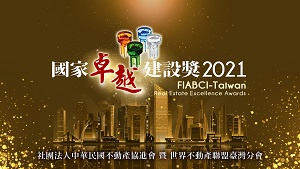 New record reached for FIABCI-Taiwan